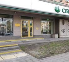 Продаю, офис, 242м² - Продам в Краснодарском Крае