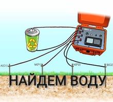Поиск наилучшего места под скважину - Бурение скважин в Новороссийске