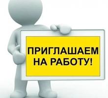 В элитный гостинично-банный комплекс открыты вакансии - Гостиничный, туристический бизнес в Краснодаре