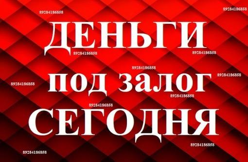 Частный Инвестор в Краснодаре - Вклады, займы в Краснодаре