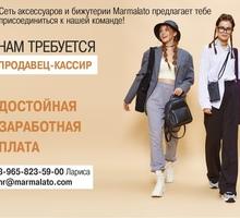  Продавец-Кассир СТЦ МЕГА Адыгея - Продавцы, кассиры, персонал магазина в Краснодаре