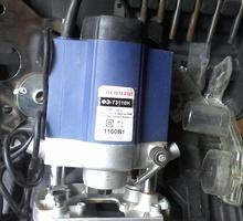 Фрезер электрический не дорого - Инструменты, стройтехника в Краснодаре