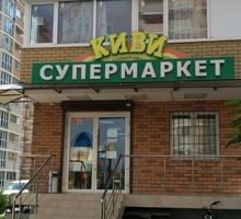 Требуется продавец-кассир - Продавцы, кассиры, персонал магазина в Краснодарском Крае
