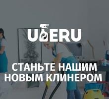 Требуются Клинеры - Рабочие специальности, производство в Краснодарском Крае