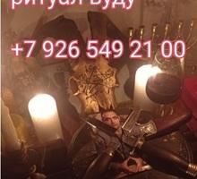 Отвечу и помогу всем! Для диагностики отправляйте фото в ват сап - Гадание, магия, астрология в Тихорецке