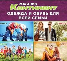 Требуется - продавец кассир - Продавцы, кассиры, персонал магазина в Краснодарском Крае