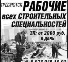 Рабочие  всех строительных специальностей требуются в Севастополь - Строительство, архитектура в Краснодаре