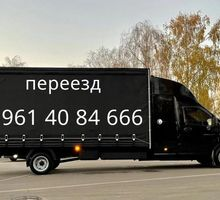 Грузовые перевозки в Москву - Грузовые перевозки в Краснодарском Крае