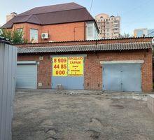 Продажа гаража, 21м² - Продам в Краснодарском Крае