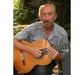 Уроки гитары и пения под гитару - Репетиторство в Краснодарском Крае