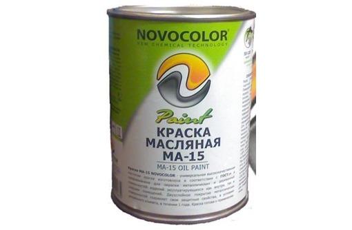 эмаль МА-15 (сурик свинцовый ), фото — «Реклама Армавира»