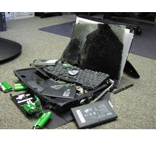 Ремонт ноутбуков в Краснодаре (Бесплатная диагностика) - Компьютерные услуги в Краснодаре