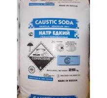 Сода каустическая   65,00р/кг - Лакокрасочная продукция в Туапсе