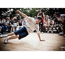Уличные Танцы для детей. Обучение танцам - Танцевальные студии в Новороссийске