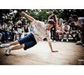 Уличные Танцы для детей. Обучение танцам - Танцевальные студии в Краснодарском Крае