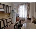 Сдаю посуточно квартиру в Сочи - Аренда квартир в Краснодарском Крае