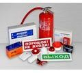 Пожарная сигнализация в Новороссийске - Охрана, безопасность в Краснодарском Крае