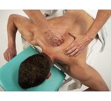 Лечебный массаж - Массаж в Краснодаре