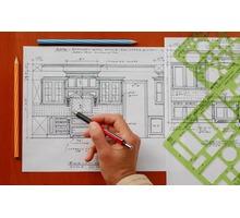 Юридическое оформление перепланировки квартиры в Краснодаре - Услуги по недвижимости в Краснодаре