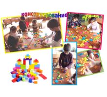 Группа Маленькие Эйнштейны - Детские развивающие центры в Краснодаре