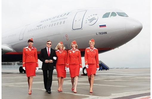 Авиабилеты в АРМАВИРЕ: Краснодар-Ереван - Отдых, туризм в Армавире