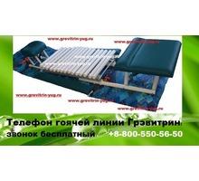 Тренажер для вытяжения позвоночника - Грэвитрин купить - Товары для здоровья и красоты в Гулькевичах