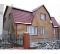 Продам сайдинг: Сайдинг металлический для фасадов - Фасадные материалы в Краснодаре