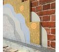 Продам штукатурный фасад: - Фасадные материалы в Краснодаре