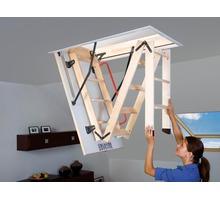 Продам складные чердачные лестници Fakro, Velux: - Лестницы в Краснодаре