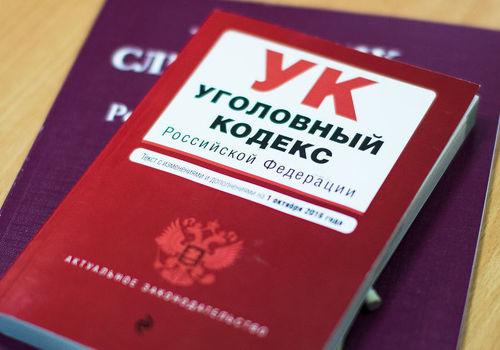 В Белореченском районе экс-полицейского будут судить за взятку в 50 тыс. рублей