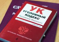 В Белореченском районе экс-полицейского будут судить за взятку в 50 тыс. рублей, фото — «Рекламы Белореченска»
