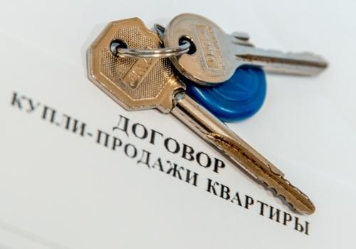 """Как не остаться и без квартиры, и без денег — ликбез от риэлторов Кубани для """"понаехавших"""""""