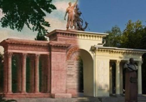«Краснодар тогда и сейчас»: Второе пришествие арки Героев в сквере Жукова ФОТО