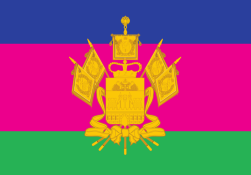 В Краснодарском крае отмечают день флага, герба и гимна