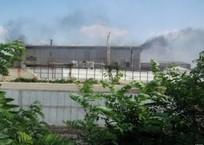 Завод «Системный алюминий» продолжает травить Крымск, фото — «Рекламы Крымска»