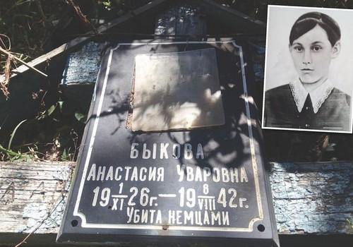 Могилу расстрелянной в годы войны девушки нашли под Краснодаром
