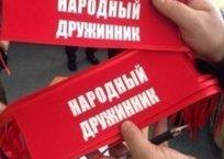 Улицы Белореченска патрулируют народные дружины, фото — «Рекламы Белореченска»