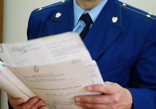 В Белореченском районе в спортшколе платили зарплату несуществующим сотрудникам