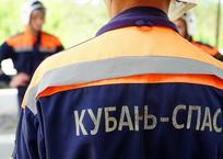 В Белореченске спасатели вызволили инвалида с застрявшей в батарее головой, фото — «Рекламы Белореченска»