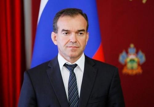 Рабочий день губернатора пройдет в Белореченском районе