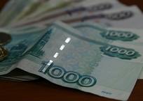 В Крымском районе гендиректор организации задолжал сотрудникам более 3 миллионов рублей, фото — «Рекламы Крымска»