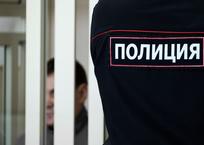 Житель Кропоткина оскорбил и ударил полицейского в Ростовской области, фото — «Рекламы Кропоткина»
