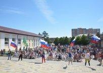 Как Крымск отметит День России, фото — «Рекламы Крымска»