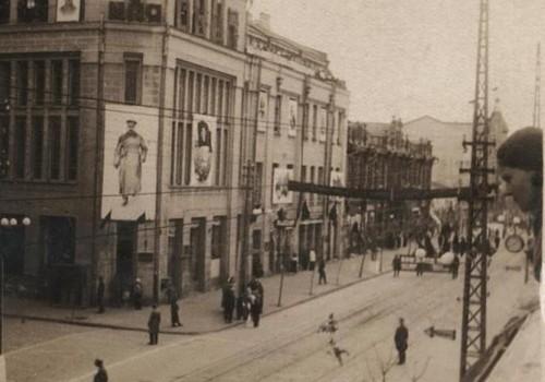 История Краснодара: чем могли похвастаться горожане в 1940-м году ФОТО
