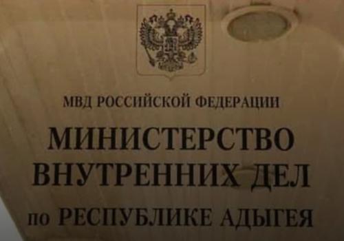Полицейским после драки у караоке-клуба в Белореченске грозит увольнение из органов