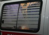 В Белореченском районе 17-летний парень погиб, надышавшись газом из баллончика, фото — «Рекламы Белореченска»
