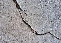 В Крымском районе произошло землетрясение, фото — «Рекламы Крымска»