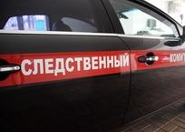 В Крымске на улице нашли пропавшего 13-летнего подростка, фото — «Рекламы Крымска»