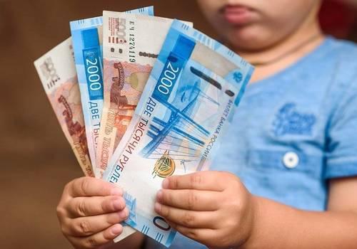Геленджичане могут рассчитывать на три детских пособия в августе