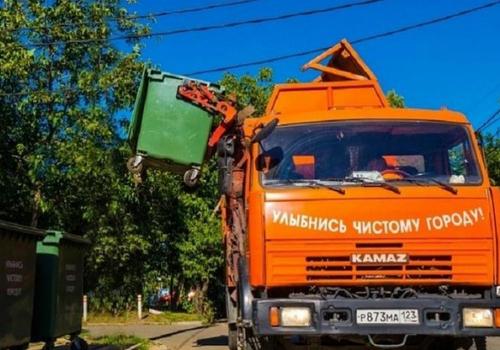 Кубанцы смогут контролировать вывоз мусора с помощью высоких технологий